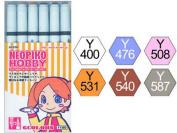 Neopiko-2 Hobby 6 Colours Set
