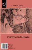 In Khashm Ru Be Haarist [PER]